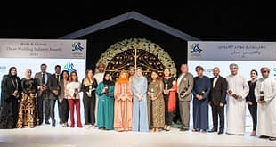 Oman Wedding Industry Awards