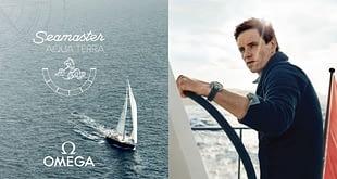 Seamaster Aqua Terra 2017